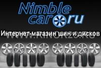 Интернет-магазин шин и колесных дисков NIMBLECAR в Краснодаре