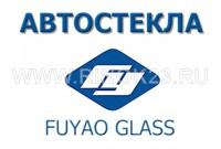 Лобовые боковые задние авто стекла в Краснодаре FUYAO GLASS