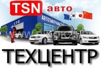 Ремонт легковых иномарок в Краснодаре автосервис TSN-auto
