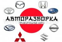 Контрактные Японские авто запчасти Северская разборка TViNTURBO