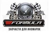 Магазин автозапчастей FORMULA