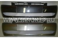 Бампер ЛАДА-Приора ВАЗ-2170 | Море БАМПЕРОФФ