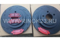 EBC USR1327 Ultimax Slotted Rear Rotors