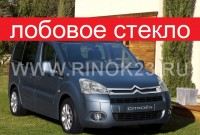 Стекло лобовое CITROEN BERLINGO / PEUGEOT PARTNER 2008 г.