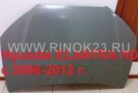 Капот Hyundai ELANTRA HD 2006-12г. Краснодар