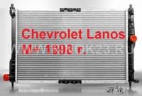 Радиатор охлаждения двигателя Chevrolet Lanos M+ 1998 года Краснодар