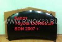 Капот Toyota COROLLA SDN 2007 г. (новый)