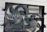 Электровентилятор охлаждения радиатора двигателя б.у Jaguar