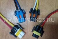 Разъёмы для ламп H 11, HB 4, HB 3 новые