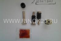Ремкомплект переднего суппорта DAEWOO LANOS/1074-T200F /93740249