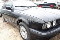 Запчасти BMW E34 авто в разборе Краснодар