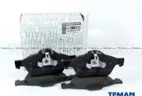 Goodwill Тормозные колодки Renault Краснодар