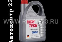Professional Hundert High Tech Special A.J.K. 5w30 Современное легкотекучее синтетическое моторное масло круглогодичного использования
