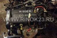 Двигатель (мотор) на Opel Z18XER 2004-2009г б.у.