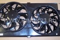 Вентилятор радиатора в сборе DG66007A