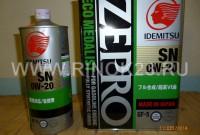 Idemitsu Zepro 0w20 eco medalist