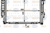 Радиатор охлаждения двигателя BMW E32/34 с МКПП, автокондиционер в Краснодаре