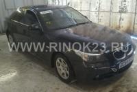 Запчасти BMW 520i авто в разборе Краснодар