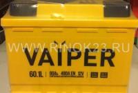 Аккумулятор VAIPER 60Ah 12V Краснодар