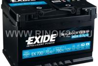 Аккумулятор Exide емкость 70 Ач