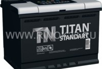 Аккумулятор Titan Standart 75 Ач