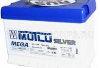 Аккумулятор Mutlu Silver емкость 75 Ач малообслуживаемый (Турция)