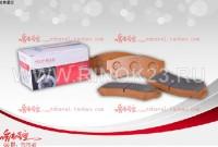 Колодки тормозные передние FR TOYOTA MARK2,CROWN 2.5-3.0