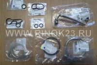 Прокладки теплообменника A14NET OPEL Краснодар