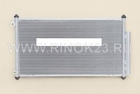 Радиатор кондиционера HONDA ACCORD 02-07 Краснодар