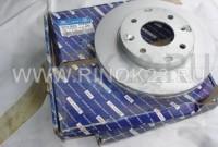 Диск тормозной передний Hyundai Elantra Xd, Hyundai Matrix 2 Краснодар