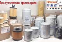 фильтры воздушные на грузовики HINO 300, 500, 700, Dutro, Ranger, Profia