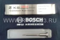 Управляющий клапан форсунки Bosch F00RJ01941 Донг Фенг в Краснодаре