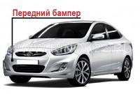 Передний бампер б/у Hyundai Solaris в Краснодаре