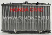 Радиатор охлаждения Honda Civic 1988-1992 Краснодар