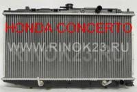 Радиатор охлаждения двигателя Honda Concerto 1988-1992г. Краснодар