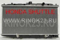 Радиатор охлаждения Honda Shuttle Краснодар