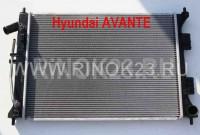 Радиатор охлаждения двигателя Hyundai AVANTE 2011 Краснодар