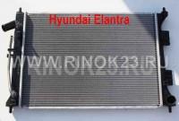 Радиатор охлаждения двигателя Hyundai Elantra Краснодар