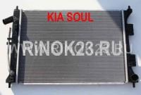 Радиатор охлаждения двигателя KIA SOUL 2009 г. Краснодар