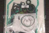 Ремкомплект прокладок и сальников АКПП 5HP19 Краснодар
