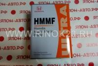 HONDA HMMF масло трансмиссионное вариатор Краснодар