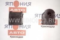 Втулка стабилизатора HYUNDAI задняя Краснодар
