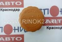 Крышка расширительного бачка GM Daewoo Краснодар