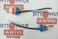 Разъем под лампу HB3 (9005) Краснодар