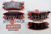 Колодки тормозные дисковые GMC задние Краснодар