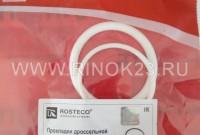Прокладки корпуса дроссельной заслонки Lada Краснодар