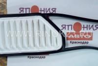 Фильтр воздушный Daihatsu Краснодар