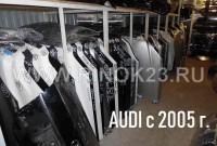 Капот AUDI2005 оригинал Краснодар