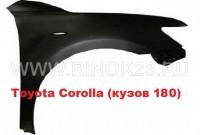 Крыло переднее правое и левое на Toyota Corolla кузов 180
