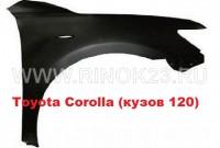 Крыло переднее Toyota Corolla кузов 120, 150, 180 в Краснодаре